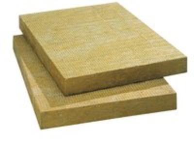 Baumit ploče od kamene vune